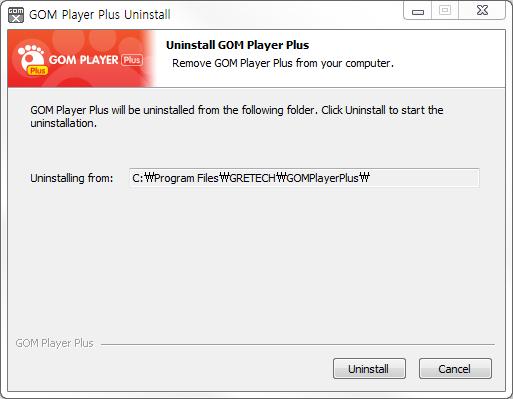 GOM Player plus Uninstall Window 1
